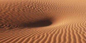 Зыбучие пески